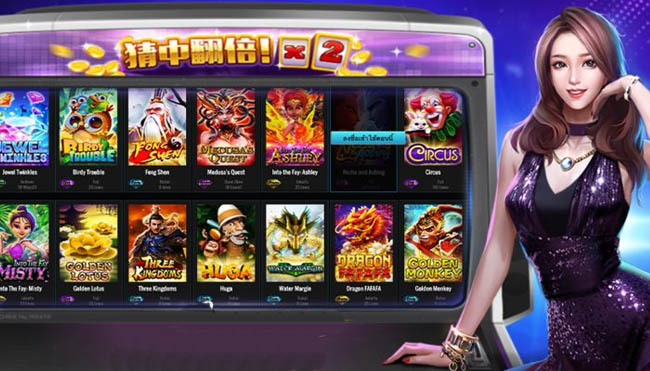 How to Become a Champion Player of Slot